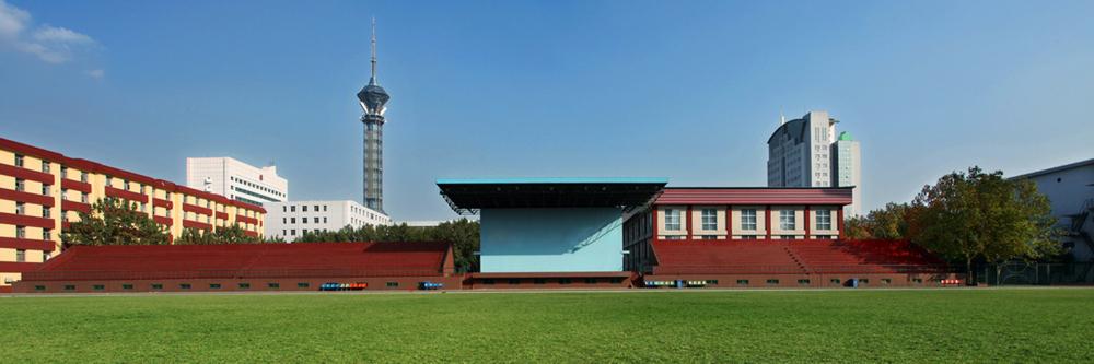 石家庄邮电职业学校_石家庄邮电职业技术学院 - 2020贵州高考网博会