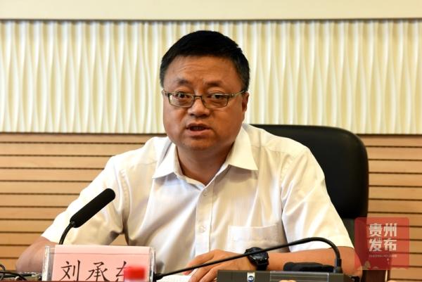 省环保厅党组成员、总工程师刘承东介绍有关情况