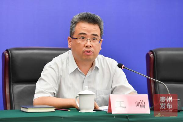 贵州省发展改革委总经济师王�蛑鞒直敬畏⒉蓟�